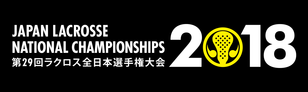 japan-lacrosse-national-championships-2018