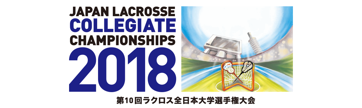 logo_national_japan-lacrosse-collegiate-championships-2018